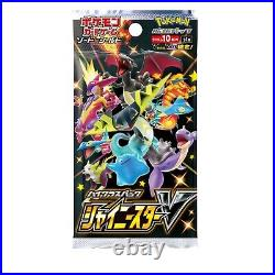 CHRISTMAS SALE Pokemon Card Booster Box Display S4a Shiny Star V 1st Printrun