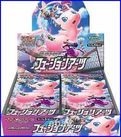 Pokemon Card Sword & Shield Booster Box Fusion Arts s8 Japanese Factory Pre Sale