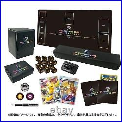 -SALE- Pokemon Center Master Battle Set Alola Friends 401/SM-P Pikachu 400/SM-P